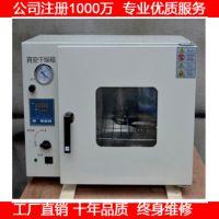 DZF-6021真空干燥箱操作简便,测试准确,性能稳定
