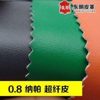 0.8mm纳帕纹超纤皮革 真超纤皮革面料灰白底