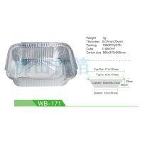 伟箔 500ml 一次性铝箔饭盒 打包锡纸盒 方形锡箔盒配铝箔纸盖WB171