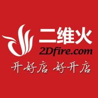 郑州二维火收银系统打造互联网智能餐厅