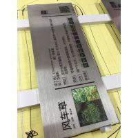深圳不锈钢UV打印加工 金属烟盒彩印 提供专业金属印刷加工服务