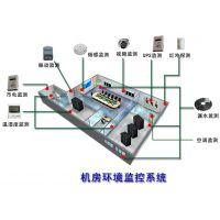 南京市口腔医院东方阳光机房动力环境监控系统/南京东方阳光百年光电公司