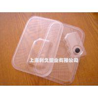 高档电子产品塑料包装 50丝PETG吸塑泡壳、吸塑盒 上海利久塑业