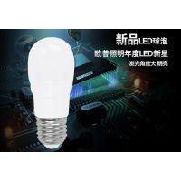 欧普照明opple 供应led球泡灯节能灯 led灯泡 E27 4W 6W