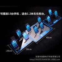 华为手机展示托盘 亚克力联想组合手机托盘 柜台展示手机托盘