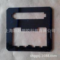 黑色PC板雕刻加工,cnc数控雕刻机加工,非标定制,质优价廉