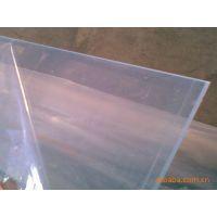 0.15-15MM 厚度的PVC透明板
