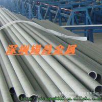 钢管厂家直销 316国标不锈钢无缝管 酸洗不锈钢工业管