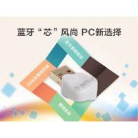 马云出任大学校长 ORICO代理商推荐质量的蓝牙适配器 批发适配器 硬盘盒