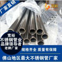 Φ8*0.8不锈钢制品圆管
