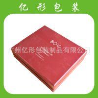 厂家生产彩印纸盒 面膜香水化妆品盒 创意保健品药品蛋糕包装盒