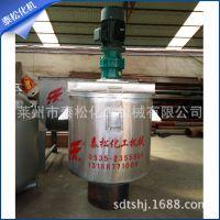 现货供应 5吨立式真石漆设备 真石漆搅拌罐
