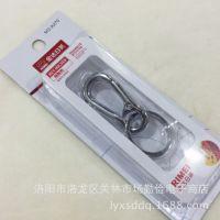 供应日美钥匙扣 锁扣 锁匙扣 精美挂件 A270不锈钢钥匙扣 正品
