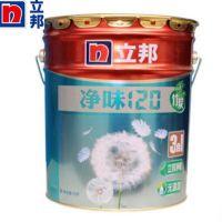 立邦漆 立邦净味120 竹炭三合一 3合1内墙乳胶漆 墙面漆 15L