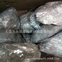 无锡台诚镍镁合金NiMg25高品质镍镁合金NiMg25 质量保证 诚信经营