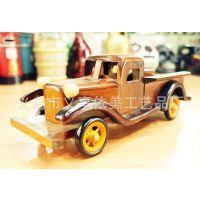 厂家直批木制车、老爷车、摩托车、围栏卡车模型Q213