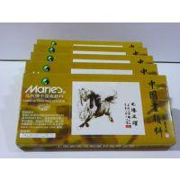 马利牌中国画颜料 水粉颜料 水彩颜料 12色 5ML 带防伪 E1301