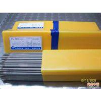 直销北京金威供应E308MoL不锈钢焊条,E308LMo-16不锈钢焊条
