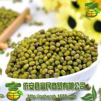 黑龙江批发出口大量供应2014年新货绿豆好品质高质量绿豆五谷杂粮