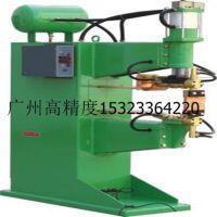 供应自动点焊机 高精度焊接100%质优价廉