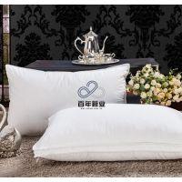 厂家直销甘肃兰州酒店布草宾馆纯棉床单被罩定做批发