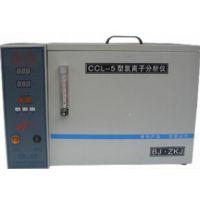 生产优质-水泥氯离子分析仪,供应CCL氯离子分析仪结构