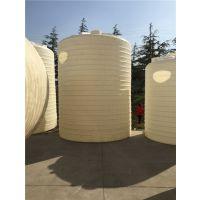 20吨甲醇储罐 20吨盐酸储罐 20吨防腐储罐