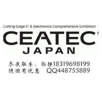 2016年10月日本消费电子展及高新科技展