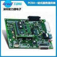 PCB制作 多层电路板服务-深圳宏力捷,省心更放心
