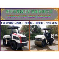 云南曲靖座驾式4吨压路机/全新款4吨压路机/升级版本4吨压路机