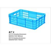 供应 可叠套塑胶周转箩|PP蓝色7号周转箩现货标准尺寸外规格600*410*180