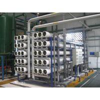 化工行业水系统专业解决方案终身维护