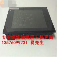 南昌三菱 触摸屏 人机界面GT2308-VTB维修