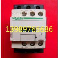 施耐德LC1-D40交流接触器