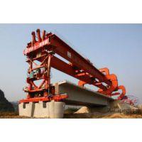 豪力JQJ100-200吨架桥机生产厂家