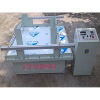 东莞正杰ZJ-9959模拟运输振动试验台