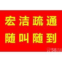 长沙宁乡县,管道疏通,管道清洗清淤,下水道疏通,清理化粪池,清理污水污泥,清理鱼塘河涌