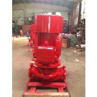 XBD6/15-80L消火栓泵喷淋泵恒压消防泵