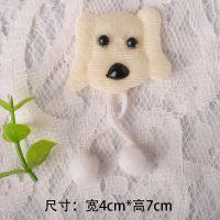 现货直销手工卡通小动物 可爱毛绒服饰配件材料免费拿样