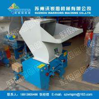 供应PC破碎机 粉碎机 PE/PVC/PP管材破碎设备 张家港专业厂家