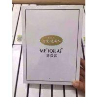 渼启莱速眉术正品渼启莱 MEiQiLAi韩式半永久百变速眉术套盒 眉型套盒