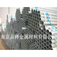 江苏镇江 当涂 热轧 镀锌管焊管 Q235 规格15-200均有