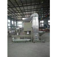 鲁鑫特粮食机械(图)|自动定量包装机厂家|安徽定量包装机