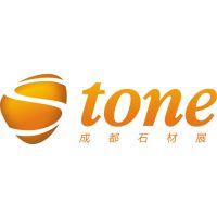 2017第十届中国成都石材产品及设备展览会