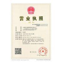 工业冷却塔螺丝金属软接头 上海淞江优质服务DDH