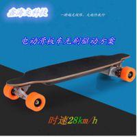 供应 鑫海文 24V350W 双驱动方波电动滑板无刷驱动方案