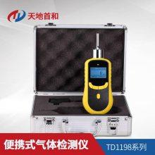 吸入式氮气检测仪TD1198-N2便携氮气测定仪|气体浓度探测仪