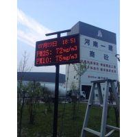 河南凯莲建筑工地粉尘扬尘PM2.5环境监测仪器