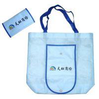 广州环保袋批发,定制环保袋,无纺布袋厂家