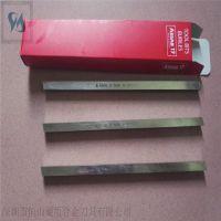 白钢刀性能进口ASSAB17白钢刀价格白钢刀条规格